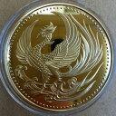 天皇陛下御在位10年記念硬貨 100000円金貨 レプリカ 菊
