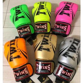 正規品 Twinsキックボクシング ムエタイ ボクシング グローブ 8oz グリーン ピンク オレンジ ゴールド シルバー ライムイエロー