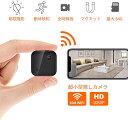 防犯カメラ 小型カメラWiFi 防犯カメラ 1080P高画質暗視 動体検知 警報通知 長時間録画 iOS/Android遠隔操作 日本語…