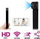 超小型カメラ 1080P 高画質 DIY 小型 P2P カメラ 装長時間録画 防犯監視小型カメラ長時間録画/Wifi対応 スマホにリア…