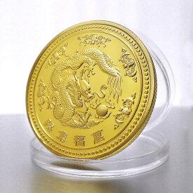コイン ゴールド ドラゴン 金運アップ 風水