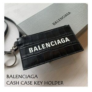 BALENCIAGA(バレンシアガ) 5945481ROP3 CASH CASE KEY HOLDER カードケース 首掛け