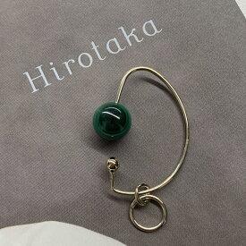 ヒロタカ(Hirotaka) IN46KCF Malachite Miro Ear Cuff イヤーカフ ブランド アクセサリー