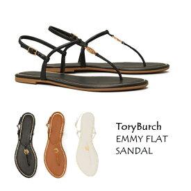 トリーバーチ(ToryBurch) 63407 EMMY FLAT SANDAL エミー フラット サンダル ブランド