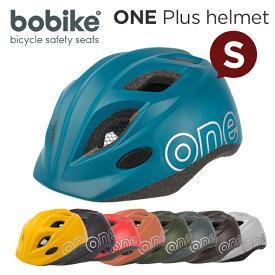 bobike ONE Plus Helmets S(ボバイク・ワン・プラス・ヘルメット・S)ヘルメット/自転車/子供用/スポーツ