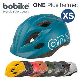 bobike ONE Plus Helmet XS(ボバイク・ワン・プラス・ヘルメット・XS)ヘルメット/自転車/子供用/スポーツ