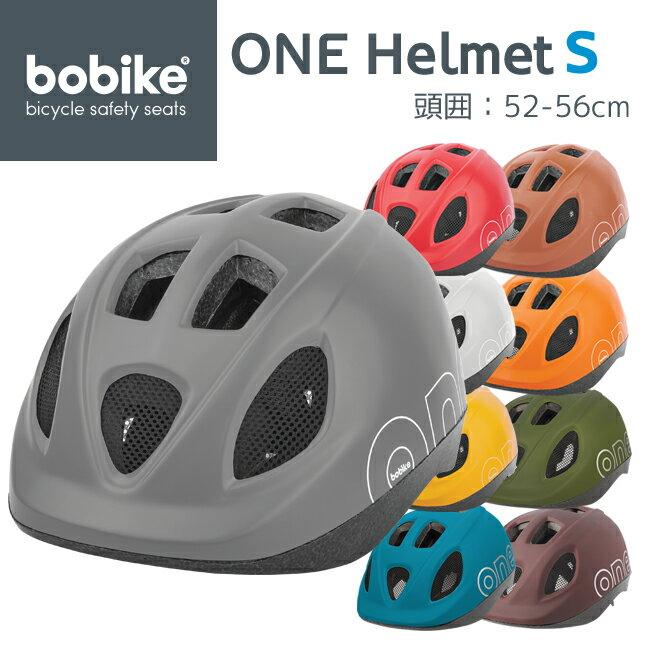 bobike ONE Helmets S(ボバイク・ワン・ヘルメット・S)ヘルメット/自転車/子供用/スポーツ