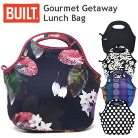 BUILT(ビルト)Gourmet Getaway Lunch Tote ゴウメットバック(ランチバック/お弁当袋/おしゃれ/ニューヨーク/ママバック)