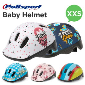 Polisport BABY HELMET(XXSサイズ)(子供用ヘルメット、自転車)Polisport(ポリスポート)
