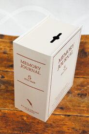 貯金箱 おしゃれ かわいい メモリージャーナル シークレット ブック 本型 小物入れ 隠す シークレットブックス 貯金箱 へそくり隠し金庫 秘密 金庫
