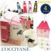 ホワイトデープレゼントロクシタンギフトセット(スウィートメロディマグセット)4種から選べるロクシタンマグカップバレンタインプレゼント