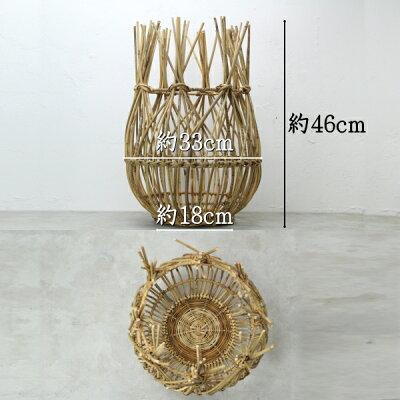 アラログARUROGバスケットネストL