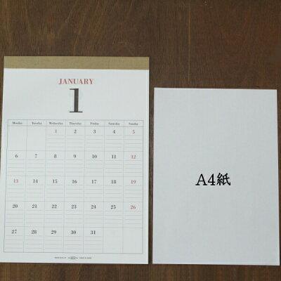 【定形外郵便350円:可】MUCU2021年シンプルカレンダーWALLCALENDAR