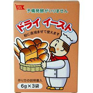 ドライイースト イースト菌 パン酵母。使い切り18g入り。6g×3袋。お徳用。パン作り。粉に直接まぜて使えます。予備発酵がいりません。高級フランス製。 家庭用おすすめ。