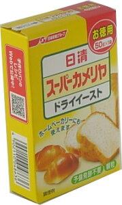 クーポン 日清 スーパーカメリヤドライイーストお徳用 50g 予備発酵不要の顆粒タイプなので、粉に直接混ぜて使えます。イースト臭は少ないです。