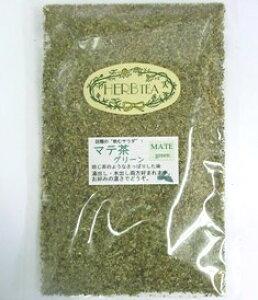 ドライハーブ(ハーブティー) マテ茶グリーン 約100g