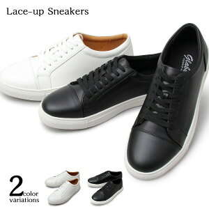 メーカー直送品 スニーカー シンプル メンズ シューズ ローカット PU レザー ベーシック 靴 くつ オールラウンド ラウンドトゥ カジュアル 通学 通勤 定番 黒 白 履きやすい 蒸れにくい オー