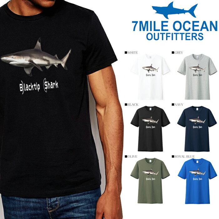 メール便 送料無料 7MILE OCEAN メンズ 半袖 Tシャツ プリント クルーネック ヘビーウェイト シャーク サメ 鮫 ブラックチップ ツマグロ メジロザメ ダイビング 白 グレー 通販限定 S M L XL XXL 大き目 大きいサイズ