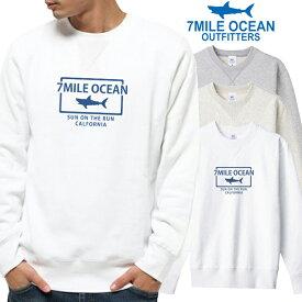 7MILE OCEAN メンズ トレーナー スウェット スエット プリント ロゴ 人気ブランド アメカジ アウトドア ストリート サメ シャーク 鮫 おしゃれ ヘビーウェイト 裏起毛 厚手 ホワイト グレー ビックサイズ 大き目