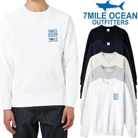 7MILE OCEAN メンズ トレーナー スウェット スエット トップス プリント 無地 サメ シャーク ロゴ 人気 ブランド アメカジ アウトドア ストリート おしゃれ かっこいい 裏起毛 ホワイト グレー ブラック ネイビー