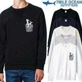 7MILE OCEAN メンズ トレーナー スウェット スエット トップス プリント 無地 ロゴ サメ シャーク 人気 ブランド アメカジ アウトドア ストリート おもしろ おしゃれ かっこいい 裏起毛 白 黒 グレー ネイビー