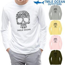 メンズ 長袖 tシャツ ロングTシャツ ロンT スカル ドクロ おしゃれ 人気 プリント ロゴ アメカジ S M L XL XXL 大きい ビッグサイズ対応 秋冬物