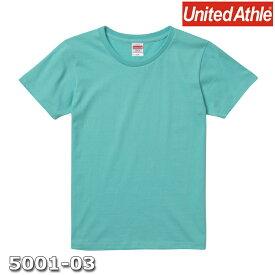 Tシャツ 半袖 ガールズ レディース ハイクオリティー 5.6oz G-S サイズ ミントグリーン