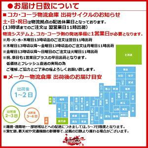 【2ケースセット】からだすこやか茶W350mlPET【送料無料・安心のメーカー直送便】