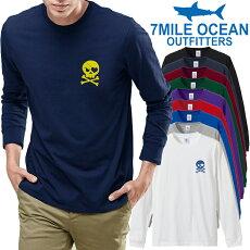 7MILEOCEANメンズ長袖tシャツロングTシャツロンT無地プリント大きい大き目ビックサイズ対応メール便送料無料9カラー