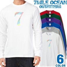 メンズTシャツ長袖ロングTシャツロンtプリントアメカジ大きいサイズ7MILEOCEAN7レインボー