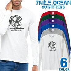 メンズTシャツ長袖ロングTシャツロンtプリントアメカジ大きいサイズ7MILEOCEANネーティブウエスタン