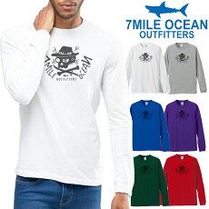 7MILEOCEANメンズ長袖tシャツロングTシャツロンT無地プリント大きい大き目ビックサイズ対応メール便送料無料6カラー