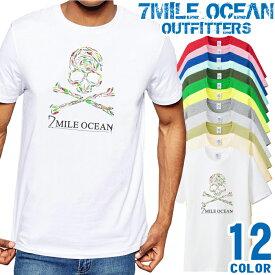7MILE OCEAN Tシャツ メンズ 半袖 カットソー アメカジ ドクロ ルアー釣り スカル ブラックバス フィッシング ミノー ガン クラフト 人気ブランド アウトドア ストリート 大き目 大きいサイズ ビックサイズ対応 12色