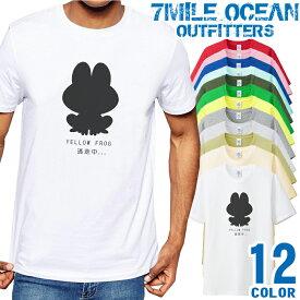 7MILE OCEAN Tシャツ メンズ 半袖 カットソー アメカジ カエル フロッグ ガエル ピョン ネタ 吉 おもしろ 人気ブランド アウトドア ストリート 大き目 大きいサイズ ビックサイズ対応 12色