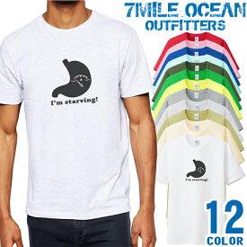 7MILE OCEAN Tシャツ メンズ 半袖 カットソー アメカジ エンプティー 腹ペコ メッセージ 胃 おもしろ ネタ ガス欠 人気ブランド アウトドア ストリート 大き目 大きいサイズ ビックサイズ対応 12色