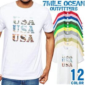 7MILE OCEAN Tシャツ メンズ 半袖 カットソー アメカジ グラデーション USA ロングビーチ サーフ系 人気ブランド アウトドア ストリート 大き目 大きいサイズ ビックサイズ対応 12色