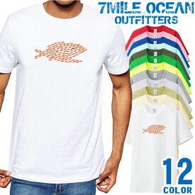 7MILE OCEAN Tシャツ メンズ 半袖 カットソー アメカジ スイミー アクアリウム プラティ 魚群 人気ブランド アウトドア ストリート 大き目 大きいサイズ ビックサイズ対応 12色