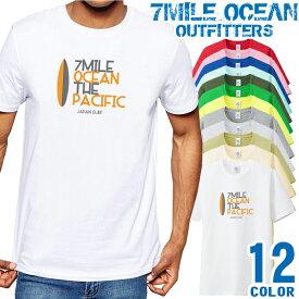 7MILE OCEAN Tシャツ メンズ 半袖 カットソー アメカジ サーファー サーフィン ボード 波乗り 人気ブランド アウトドア ストリート 大き目 大きいサイズ ビックサイズ対応 12色