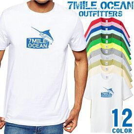 7MILE OCEAN Tシャツ メンズ 半袖 カットソー アメカジ カジキ ブルーマーリン フィッシング ルアー 人気ブランド アウトドア ストリート 大き目 大きいサイズ ビックサイズ対応 12色