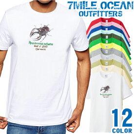 7MILE OCEAN Tシャツ メンズ 半袖 カットソー アメカジ ノコギリ クワガタ カブトムシ 昆虫 ネタ 人気ブランド アウトドア ストリート 大き目 大きいサイズ ビックサイズ対応 12色