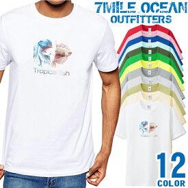 7MILE OCEAN Tシャツ メンズ 半袖 カットソー アメカジ 熱帯魚 ベタ アクアリウム 観賞魚 魚 人気ブランド アウトドア ストリート 大き目 大きいサイズ ビックサイズ対応 12色