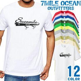 7MILE OCEAN Tシャツ メンズ 半袖 カットソー アメカジ ルアー 釣り フィッシング トップウォーター ポッパー 人気ブランド アウトドア ストリート 大き目 大きいサイズ ビックサイズ対応 12色