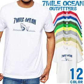 7MILE OCEAN Tシャツ メンズ 半袖 カットソー アメカジ シャーク サメ 鮫 ジョーズ スケボー THRASHERK スラッシャーク 人気ブランド アウトドア ストリート 大き目 大きいサイズ ビックサイズ対応 12色