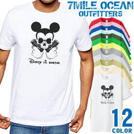 7MILE OCEAN Tシャツ メンズ 半袖 カットソー アメカジ パロディー ネタ おもしろ スカル ドクロ キャラクター 人気ブランド アウトドア ストリート 大き目 大きいサイズ ビックサイズ対応 12色