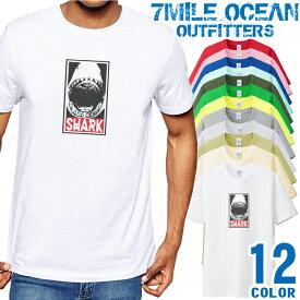 7MILE OCEAN Tシャツ メンズ 半袖 カットソー アメカジ おもしろ シャーク サメ 鮫 ジョーズ 人気モデル 人気ブランド アウトドア ストリート 大き目 大きいサイズ ビックサイズ対応 12色