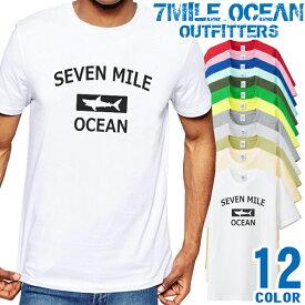 7MILE OCEAN Tシャツ メンズ 半袖 カットソー アメカジ サメ 鮫 シャーク カレッジ 人気ブランド アウトドア ストリート 大き目 大きいサイズ ビックサイズ対応 12色