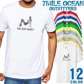 7MILE OCEAN Tシャツ メンズ 半袖 カットソー アメカジ ヌード レントゲン おもしろ 人気ブランド アウトドア ストリート 大き目 大きいサイズ ビックサイズ対応 12色