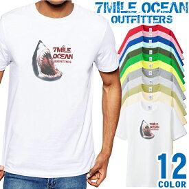 7MILE OCEAN Tシャツ メンズ 半袖 カットソー アメカジ シャーク サメ 鮫 人気ブランド アウトドア ストリート 大き目 大きいサイズ ビックサイズ対応 12色