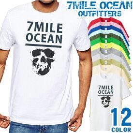 7MILE OCEAN Tシャツ メンズ 半袖 カットソー アメカジ スカル ドクロ 骸骨 オシャレ 人気ブランド アウトドア ストリート 大き目 大きいサイズ ビックサイズ対応 12色