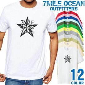 7MILE OCEAN Tシャツ メンズ 半袖 カットソー アメカジ スター 星 メッセージ ロゴ 人気ブランド アウトドア ストリート 大き目 大きいサイズ ビックサイズ対応 12色